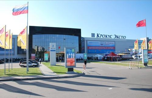24th International Exhibition for Equipment,Technologies,Raw Materials,Ingredients for The Food Processing Industry.